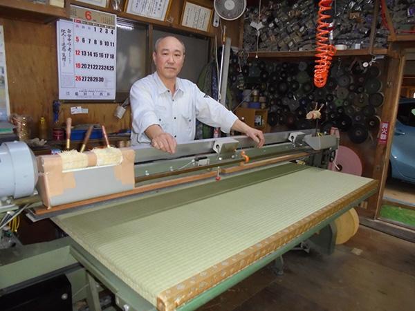 加賀谷畳店
