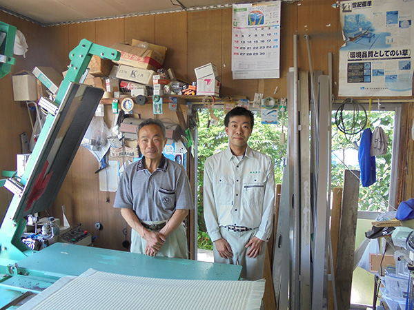鵜木製畳店